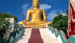 Экскурсия в Храм Ват Пра Яй (Wat Phra Yai) и Большой Будда (Big Budda)