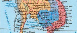 Политическая карта Тайланда. Пограничные страны юго-восточной Азии