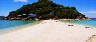 Острова Ко Тао и Нань-Юань