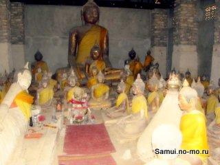 Храм Ват Самрет (Wat Sumret)