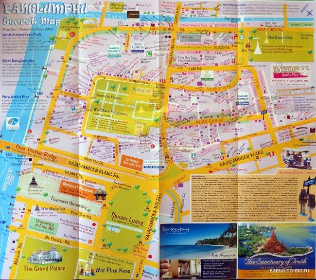 Самый центр города Бангкок
