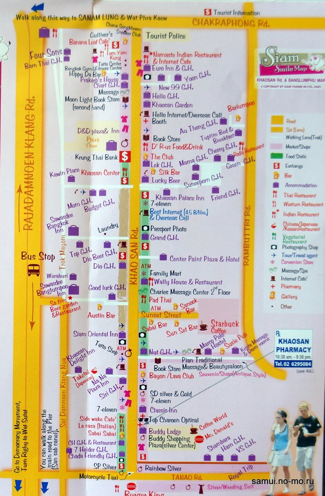 карта улицы Као сан роад